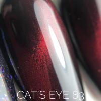 Гель-лак 83 'Cats Eye' Sova De Luxe, 15мл