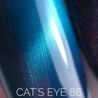 Гель-лак 86 'Cats Eye' Sova De Luxe, 15мл