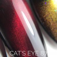 Гель-лак 87 'Cats Eye' Sova De Luxe, 15мл