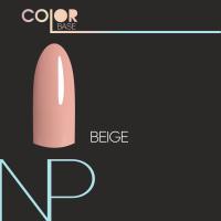 Камуфлирующая база Nartist Color base Beige, 12 ml
