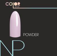 Камуфлирующая база Nartist Color base Powder, 12 ml