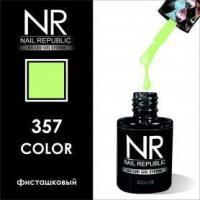 Гель-лак NR-357 Nail Republic, 10 мл