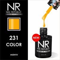 Гель-лак NR-231 Nail Republic, 10мл