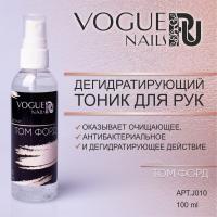 Дегидратирующий тоник для рук ТОМ ФОРД Vogue, 100мл