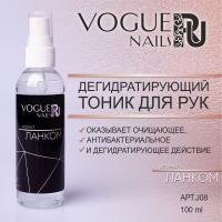 Дегидратирующий тоник для рук ЛАНКОМ Vogue, 100мл