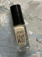Лак для стемпинга TAKIDA 084 пастельно-серый, 5мл