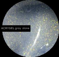 Акригель для моделирования gray stone Sota, 18гр